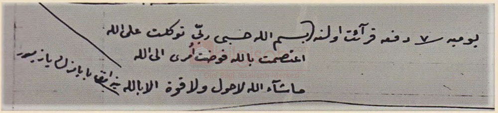 Mahmut Efendi hz El Yazması