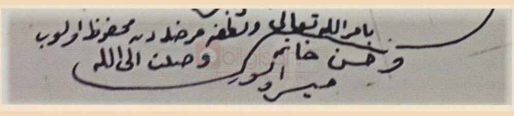 Mahmut Efendi hz El Yazısı