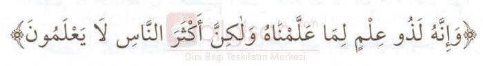 Nazarın Duaları