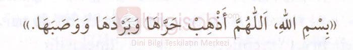 Peygamberimizin Nazar Duası