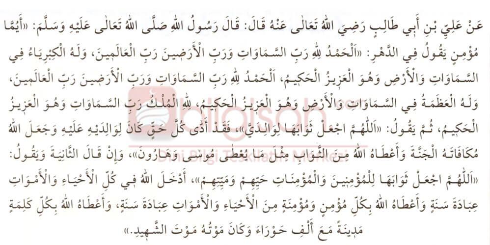 Anne Babanın Hakkını Ödemek İçin Okunacak Dua