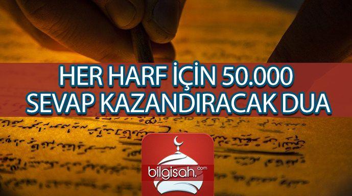 Okunan Her Harf İçin 50.000 Sevap Kazandıracak Kur'ân'a Başlama Duası