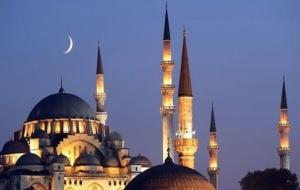 Arefe günü nedir? Müslümanlar neler yapmalı?