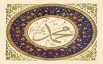 Hizbul Bahr Duası, Okunuşu ve Anlamı