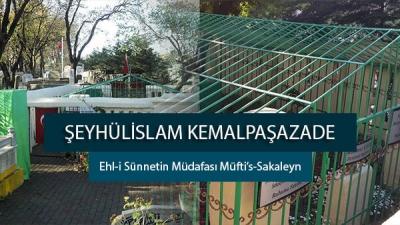 Şeyhülislâm İbni Kemal Paşa Hayatı