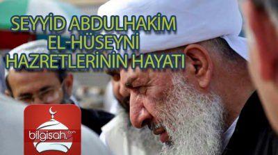 Seyyid Abdülbaki El Hüseyni ( Gavs-i Sani k.s)
