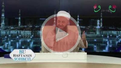 Maliki'l Mülki Zül Celâli vel İkrâm Vefki Şerifi